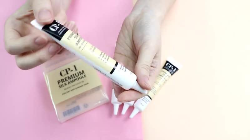 [ESTHETIC HOUSE] Несмываемая сыворотка дволос с протеинами шелка CP-1 Premium Silk Ampoule, 20мл