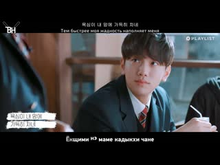 [KARAOKE] DAY6 - Chocolate (Want More 19 OST) (рус. саб)