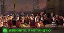Балерина «Ковент-Гардена» извинилась перед петербургской публикой