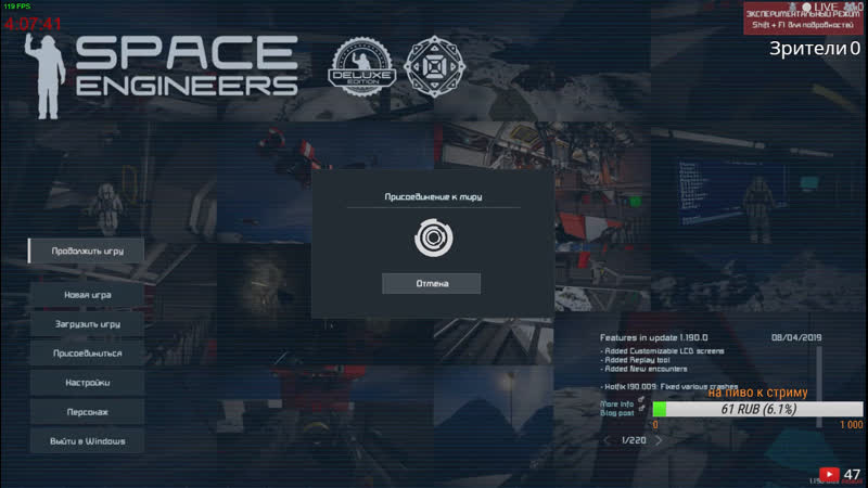 Live Space Engineers - Old locksmith