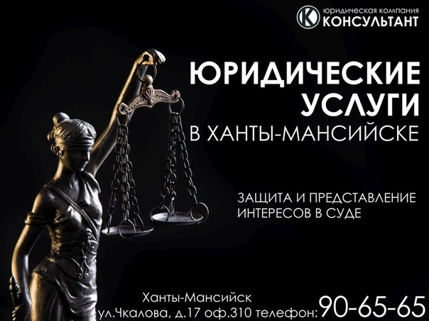Судебная практика определение порядка общения с ребенком цена в Ханты-Мансийске