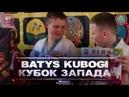 Taekwon-do GTF Кубок Запада 2019 Казахстан, Уральск МАСЕЕВТВ