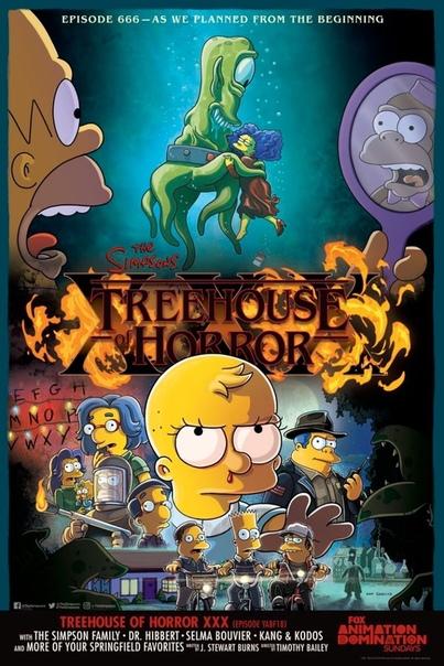 Забитый отсылками постер 30-го «Домика ужасов» Симпсонов