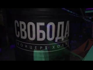 06.04.2019 Parma Valley live in Ekaterinburg