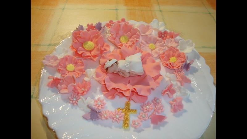 Украшения из мастики для торта на крестины/ Dekoration aus Fondant für Tauftorte