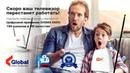 Цифровой приемник DIGMA 180 каналов в HD качестве! DIGMA E603