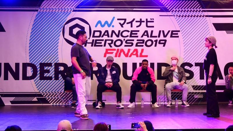 GUCCHON vs yu-ki.☆ FINAL ALLSTYLES DANCE ALIVE HEROS 2019 FINAL PRE