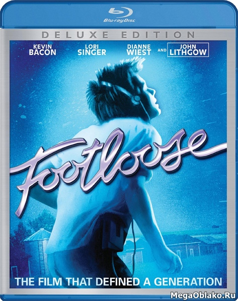 Свободные / Footloose (1984/BDRip/HDRip)