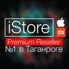 iStore, купить Apple iPhone iPad Xiaomi Таганрог
