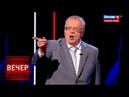 Зеленского сожрут с потрохами! Жириновский о том как новый президент ДОБЬЕТ Украину