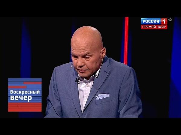 Ковтун снова в пролете Соловьев быстро ОСТУДИЛ полет украинской ФАНТАЗИИ