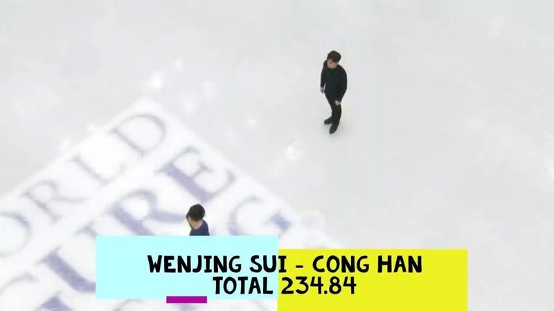 Венжинг Суи Конг Хан ПП Чемпионат Мира Sui Cong Han FS World Champ 2019