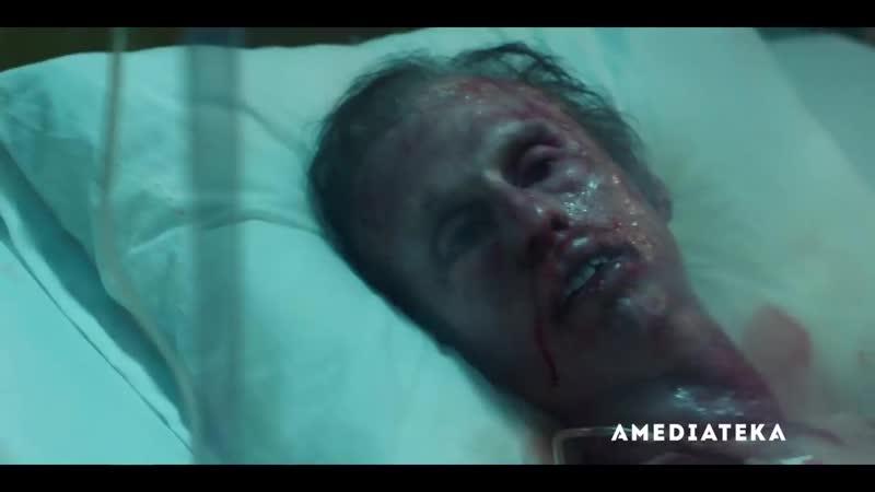 Чернобыль Мини сериал Русский трейлер 2019 тольятти тлт угар красивая прикол ахаха не секс порно сосет минет вписка