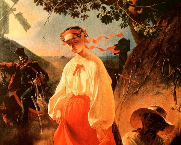 Катерина (поема)