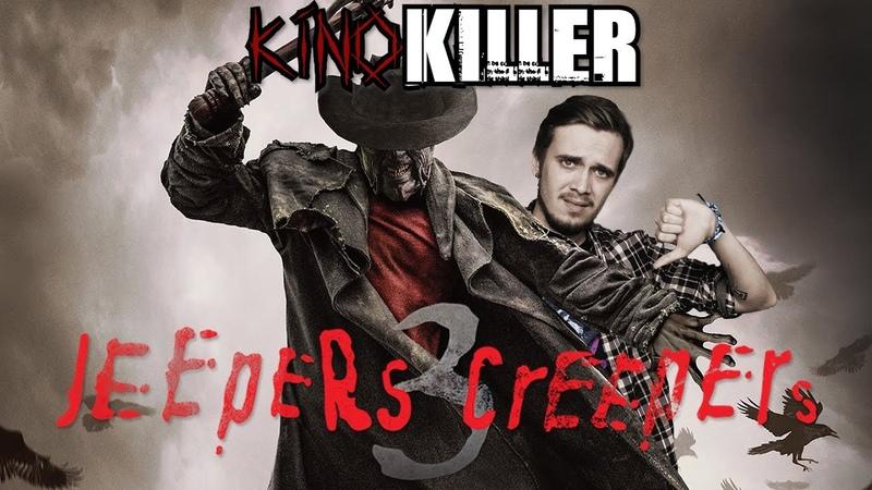 Обзор фильма Джиперс Криперс 3 Исповедь Смакосжа KinoKiller