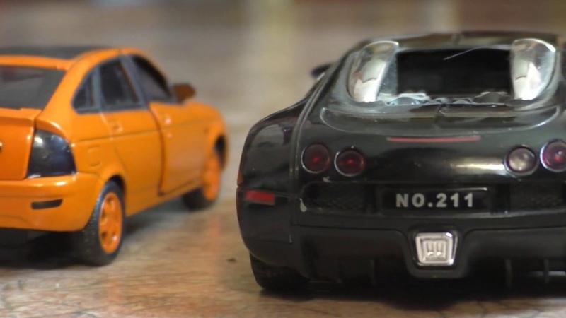 Bugatti Veyron VS Lada Priora