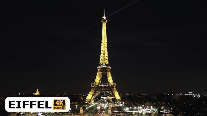 Эйфелева Башня Париж ночью 4K