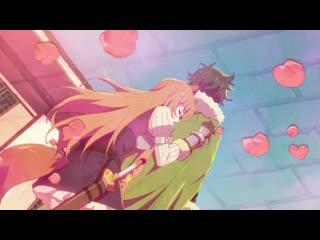 [ED 2] Tate no Yuusha no Nariagari | The Rising of the Shield Hero | Восхождение героя щита
