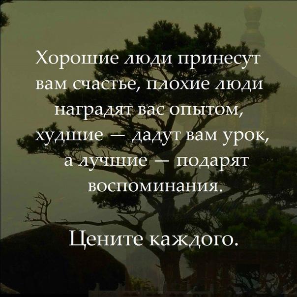 Жизнь состоит не в тoм, чтобы найти себя. Жизнь состоит в том, чтобы создать себя.