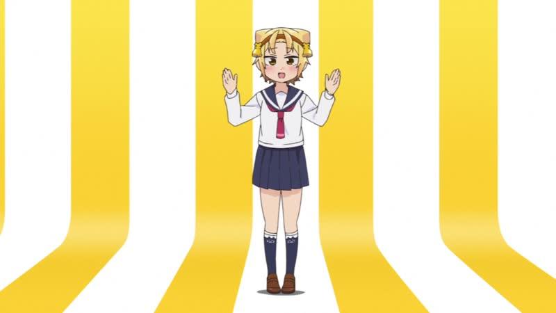 Yatogame chan Kansatsu Nikki Заметки Ятогамэ 10 серия Озвучка BAN Sakura AniDub