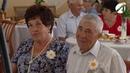 В День семьи любви и верности во Дворце бракосочетания чествовали 15 супружеских пар