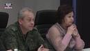 В Донецке прошло заседание Координационного совета по вопросам патриотического воспитания