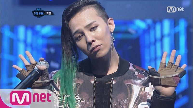 STAR ZOOM IN BIGBANG FANTASTIC BABY '잘노는 남자들' 빅뱅 'Fantastic Baby' 엠카 레전드 퍼포먼스
