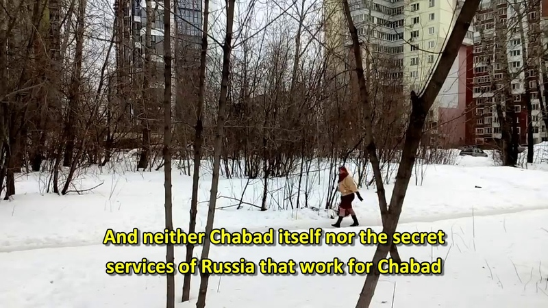 Russia against fashist Jewish sect CHABAD