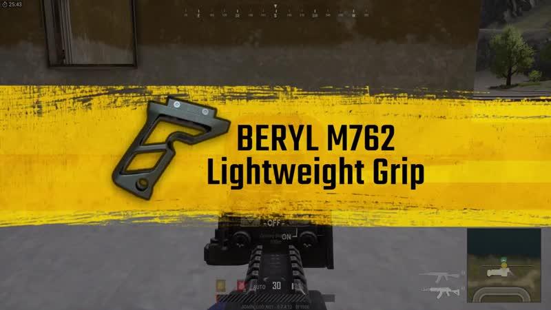 Сравнение отдачи Beryl M762 с разными насадками