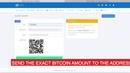 MCC - Deposit with Bitcoin Tutorial