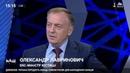 Лавринович Прохання Турчинова відправити його на фронт цинічний театр НАШ 18 05 19