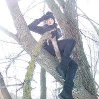 ВКонтакте Маша Котик фотографии