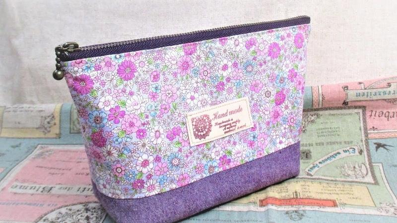 簡単ポーチ 作り方 マチ付き 裏地付き 20cmファスナー How to make a lined zipper pouch.ファス