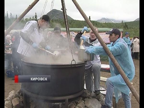 Уха рекордсмен и много рока В Кировске завершился фестиваль Полярный день