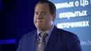 RoyClub ✅«360 разговоров о будущем» Алексей Муратов о МВФ, ЦБ РФ, о криптовалюте и её будущем