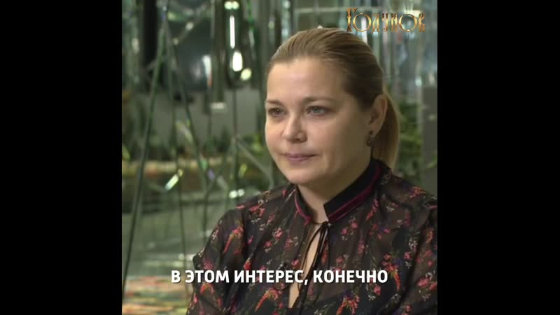 Ирина Пегова — о своей героине в продолжении сериала «Годунов».