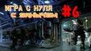 Battle Of Titans B.O.T Продолжение игры с нуля с Sаныч'ем
