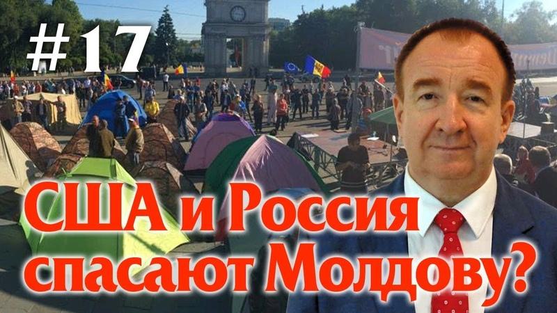 Игорь Панарин Мировая политика 17