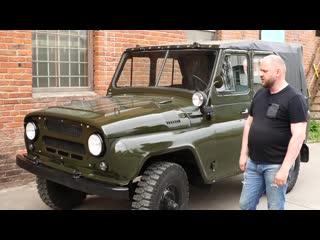 Обзор УАЗ-469 1974 года _