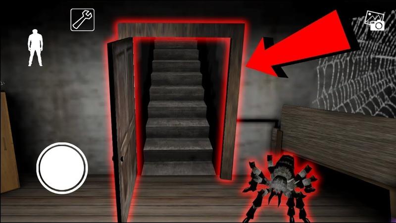 Секрет фэйк двери в комнате паука Бабки Гренни