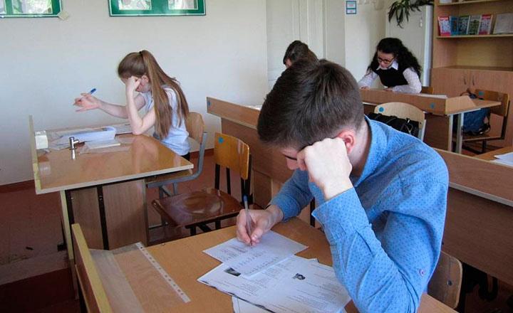 Результаты ОГЭ по русскому языку: посмотреть онлайн
