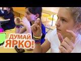 Соробан_15_Кубик_МА