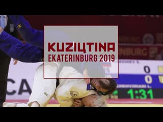 Natalia Kuziutina - Russia's Top Female Judoka.mp4