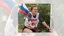 Кольцевая велогонка по улицам г Александровск Критериум Алекс 2019