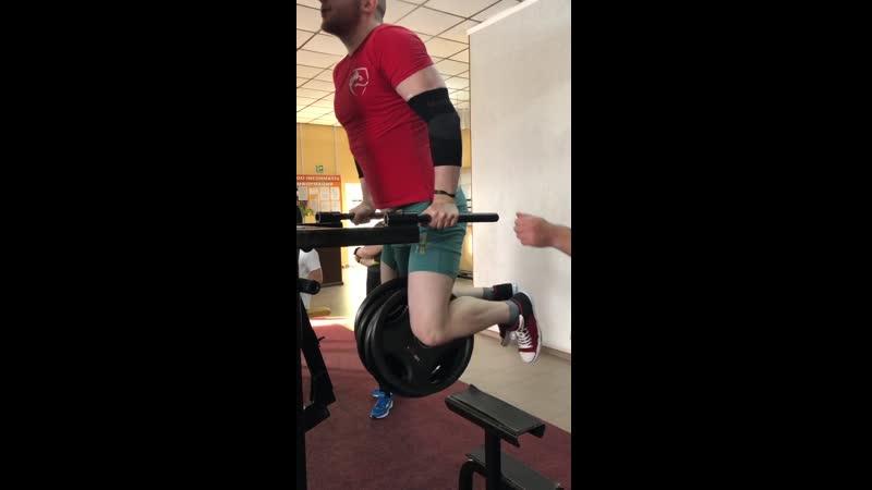 75кг х 1 Strong Gym.