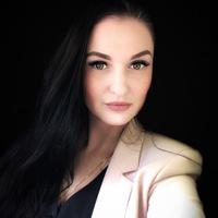 Елена Картамышева