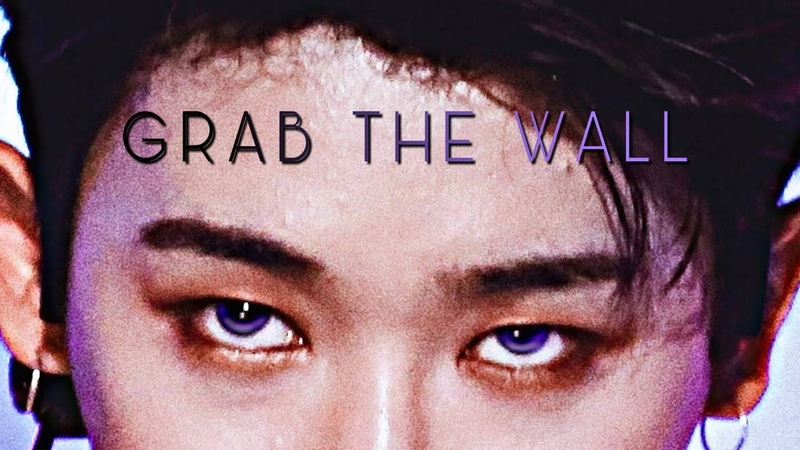 WONHO ㅡ GRAB THE WALL