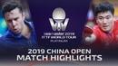 Liang Jingkun vs Vladimir Samsonov   2019 ITTF China Open Highlights (R32)