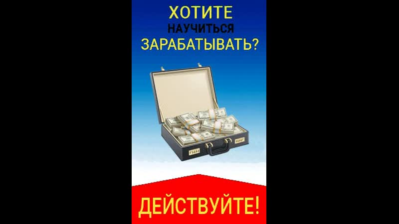 Evvergus.justclick.ru/aff/free/1100101476/vitaliy-83/