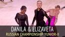 Danila Boriskin Elizaveta Ulyanova Samba 2018 Russian Championship Yunior II Latin